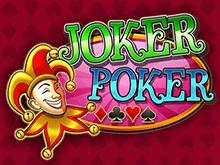 Покер Джокер Покер онлайн на деньги